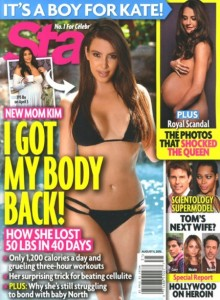Kim-Kardashian-Body-Back-Star-450x611